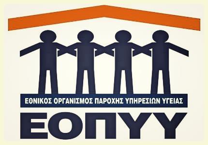 logo_σύμβαση_με_εοπυυ